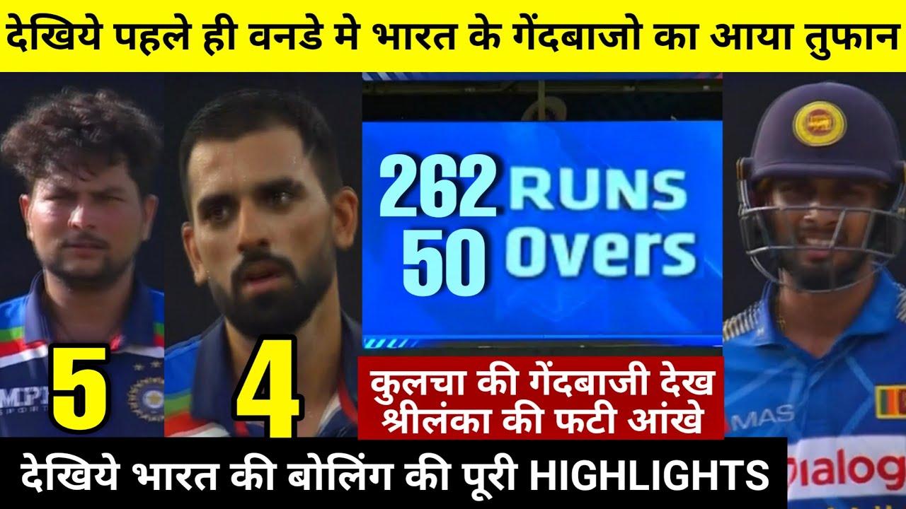 Sri Lanka wins toss and bats vs. India in ODI series opener
