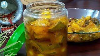 আমের টকমিষ্টি আচার । Green Mango Pickle Bangla Recipe by Cooking Channel BD.