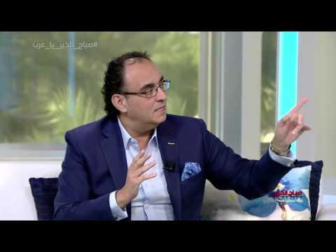 انشاصي سمايل MBC صباح الخير يا عرب 122015