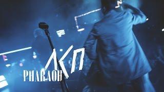 PHARAOH & ЛСП в Минске | 18.11| RE:Public