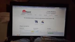Huawei сервис Уфа развод!