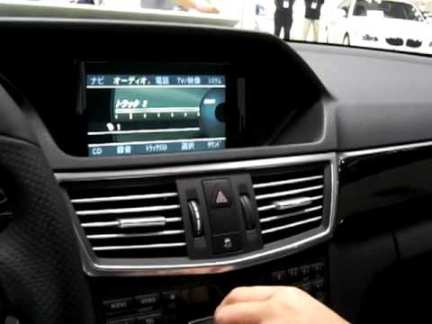 mercedes benz e class harman kardon sound system youtube. Black Bedroom Furniture Sets. Home Design Ideas
