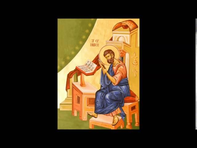 2. Sfanta Evanghelie dupa Marcu, Noul Testament Crestin Ortodox