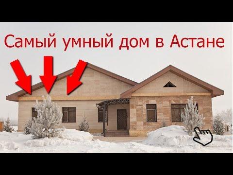 Авторынок. Астана. 221 мерс. Дружинин.