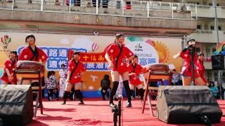 103年台北市公私立高中職博覽會