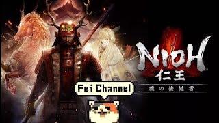 #28【PS4PRO】仁王(Nioh) 実況【DLC第2弾 義の後継者】