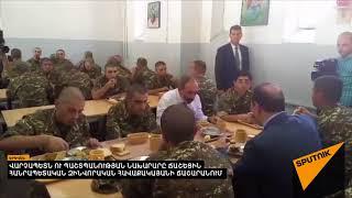 Фото Վարչապետն ու պաշտպանության նախարարը ճաշեցին ԿԶՀ ճաշարանում
