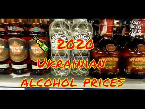 🇺🇦🍾 2020 Ukrainian Alcohol Prices-2020 Ukrayna'da Içki Fiyatları