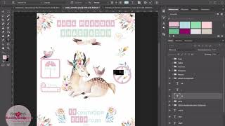 Правим файл с детской метрикой в Adobe Photoshop