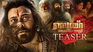 Sye Raa Teaser (Malayalam)   Chiranjeevi   Ram Charan   Surender Reddy