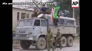 День Победы чеченского народа. Мы помним, мы не забудем...