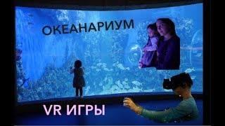 Смотреть видео Liza Miami - Океанариум. VR игры. Куда сходить в Москве? онлайн