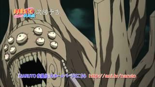 Naruto Shippuuden 341 (Русский Трейлер в НD)