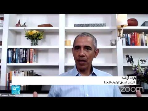 باراك أوباما يرحب بـ-تغير عقلية- المتظاهرين الأمريكيين