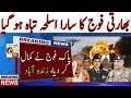Indian Defence Once Again Discuss On Media |Pak India| |ARY Live News Streaming| In Hindi Urdu