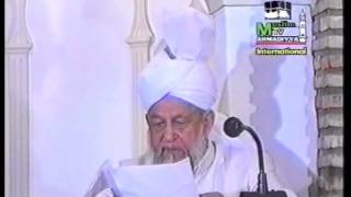 Friday Sermon 14 April 1995