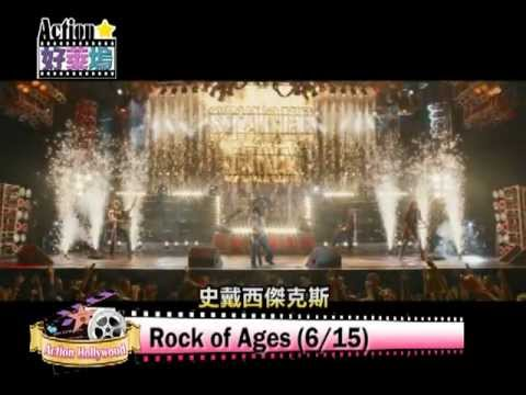 Action Hollywood  Rock of Ages