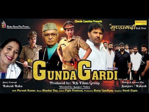 No Gundagardi   Haryanvi Full Film   Rakesh Kumar, Sudha Shrivastav   Latest Haryanvi Movies 2019