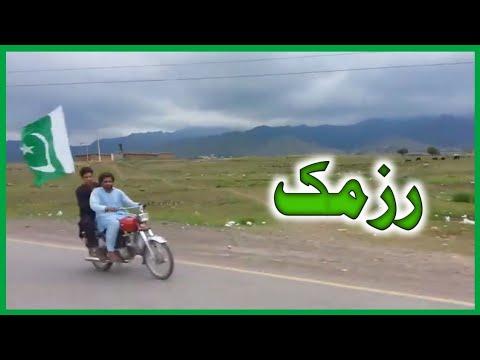 Visit Waziristan Razmak Beautiful Views Cold Weather