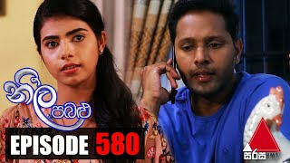 Neela Pabalu - Episode 580 | 22nd September 2020 | Sirasa TV Thumbnail