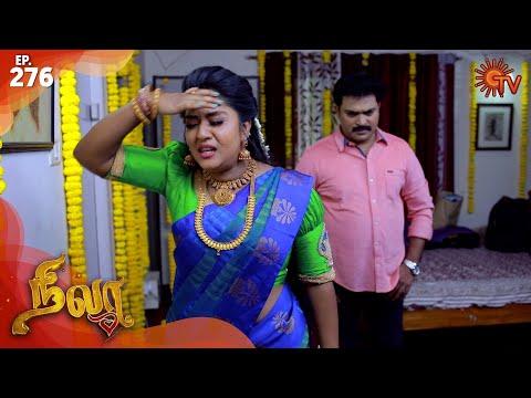 Nila - Episode 276 | 24th February 2020 | Sun TV Serial | Tamil Serial