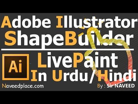 illustrator ShapeBuilder LivePaintBucket/Selection Urdu/Hindi