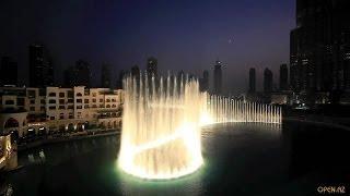 Поющие фонтаны в Дубаи(Очень красивое зрелище!=) Высота фонтанов достигает 124 метра!, 2013-11-04T06:00:00.000Z)