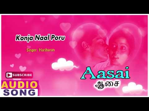 Konja Naal Poru Song | Aasai Tamil Movie Songs | Ajith Kumar | Suvalakshmi | Deva | Music Master