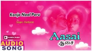 Konja Naal Poru Song | Aasai Tamil Movie Songs | Ajith Kumar | Suvalakshmi | Deva | Music Master