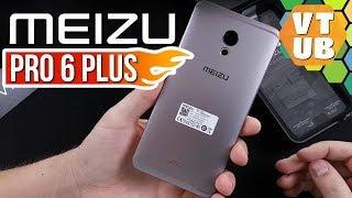 Meizu Pro 6 Plus Розпакування АГОНЬ апарату за $200