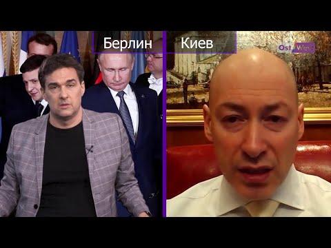 """Гордон: Строительство """"Северного потока-2"""" – предательство не только Украины, а и идеалов демократии"""