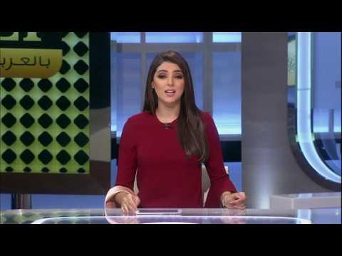 ET بالعربي - ريم البارودي تفضح زواج  سمية الخشاب و احمد سعد