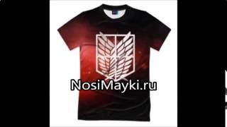 футболки прикольные купить в москве(, 2017-01-08T19:37:49.000Z)