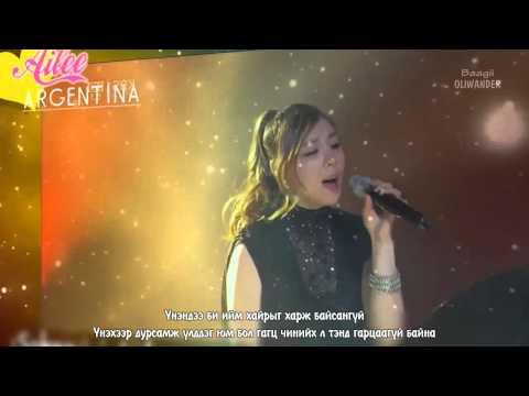 AILEE - 'I Have Nothing' (Whitney Houston) HD [ Mongolian Subtitle ]
