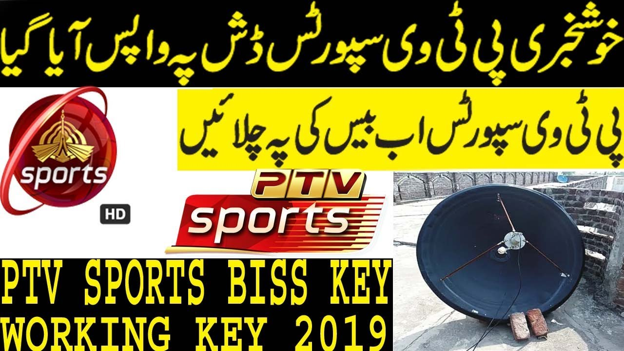 ten sports biss key october 2018
