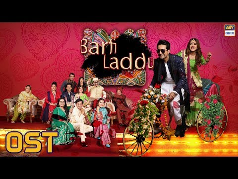 Barfi Laddu OST | Singer: Jabir Abbas & Komal Rizvi | ARY Digital