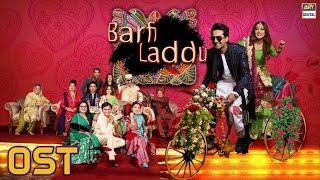 Barfi Laddu OST | Şarkıcı: Cabir Abbas & Komal Rizvi | ARY Digital