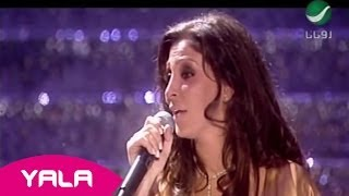 Elissa - Music awards 2006 / إليسا - جائزة أحسن مغنية عربية 2006