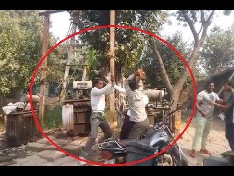 Fight in power office Faridabad