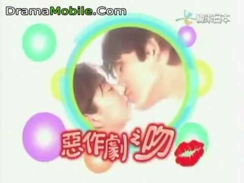 Itazura na kiss 1996 ep 4 indo sub
