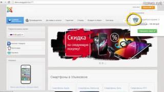 Интернет-магазин на Joomla - 27. Меню и модуль корзины