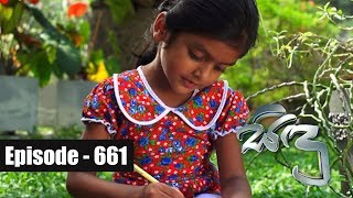 Sidu | Episode 661 18th February 2019 Thumbnail