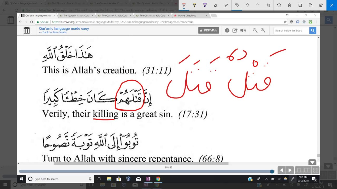 Masdar Verbal Noun in Arabic المصدر/ Lesson#26 Quranic Language made Easy