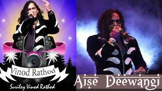 Aisi Deewangi Dekhi Nahi Kahi | VINOD RATHOD & Manisha Jambodkar | Deewana | Shah Rukh Khan