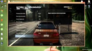 Need For Speed Rivals тормозит(, 2013-11-22T17:34:55.000Z)