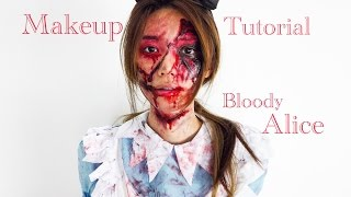 倪晨曦makeup tutorial - bloody alice暗黑愛麗屍(eng sub)