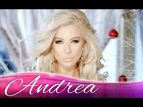 Андреа - Няма да съм аз