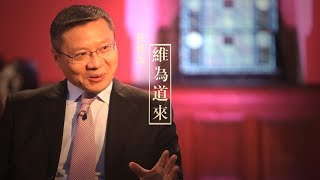 维为道来:我们要搞中国制造2025,可不用美国来批准