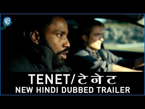 TENET Hindi Trailer |  Christopher Nolan | Dimple Kapadia, Elizabeth Debicki