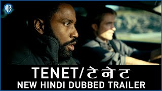 TENET Hindi Trailer |  Christopher Nolan | Dimple Kapadia, Elizabeth Debicki